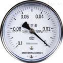 轴向无边耐震真空压力表型号规格,量程,精度