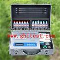 土壤肥料养分速测仪  型号:ZOK-A4