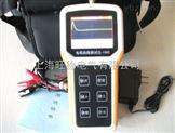 FA-106手持式電纜故障測試儀