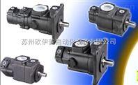 DVQ20-14-FRAR-03液壓油泵/KCL臺灣凱嘉代理