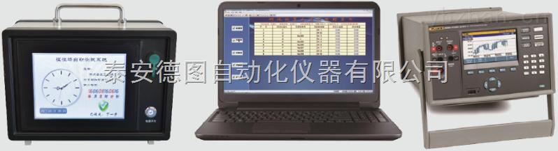 温湿度数据采集系统