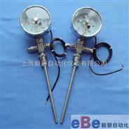 徑向型雙支遠傳電接點雙金屬溫度計WTYY2-1031-X2