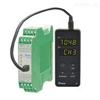 厦门宇电AI-7021D5厦门宇电AI-7021D5型双路温度变送器信号隔离器