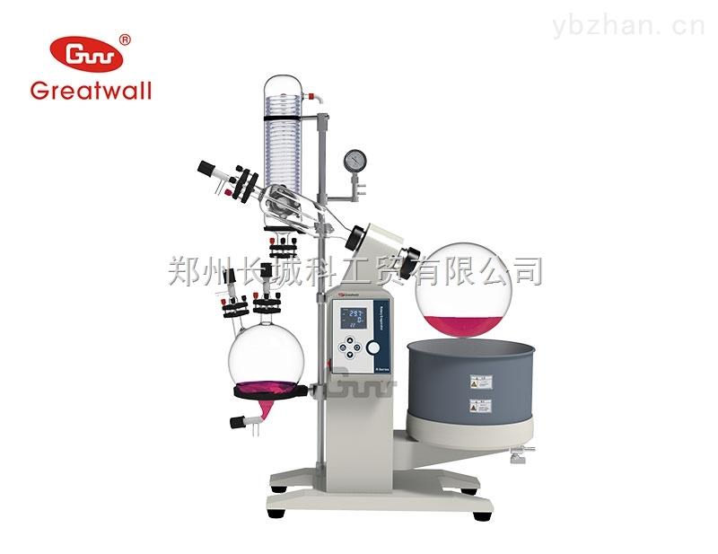 R-1005-郑州长城科工贸有限公司厂家直销5L旋转蒸发仪