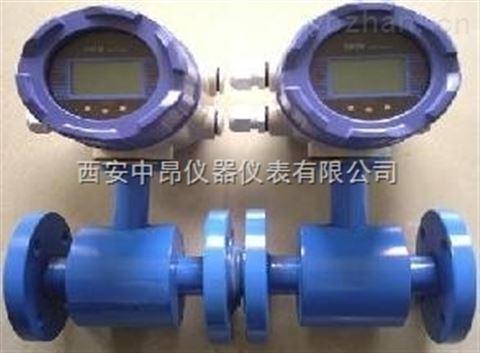 高压型涡轮流量计