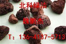 辽宁火山岩 火山岩生产厂家