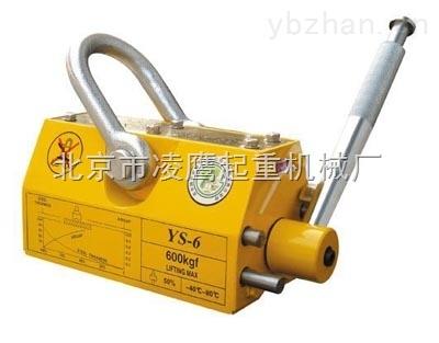 永磁起重器|YS型磁力吊报价