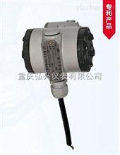 HX600扩散硅压力变送器价格