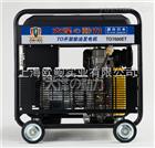 小型移动式6kw柴油发电机