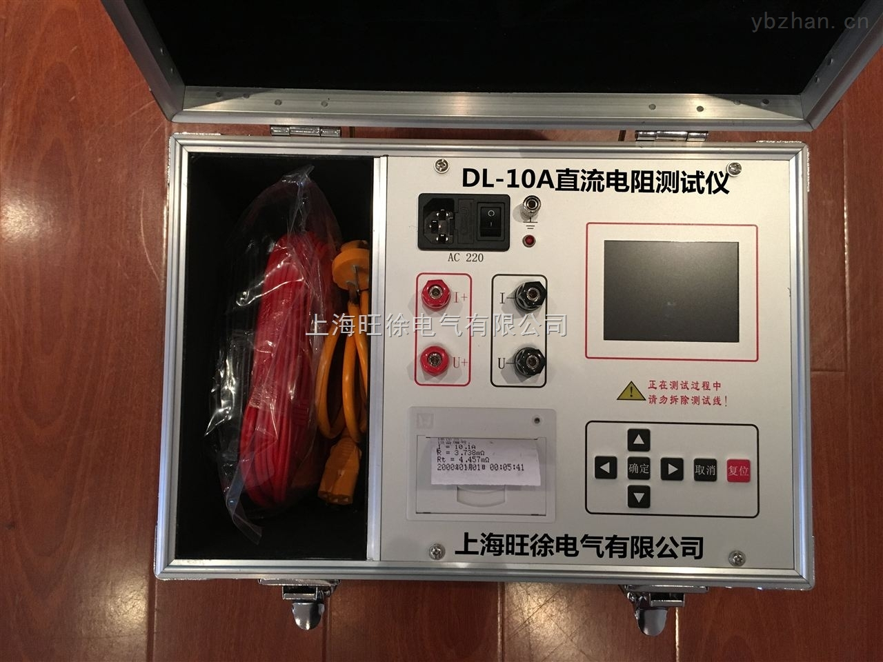 DL-10A感性负载直流电阻速测仪