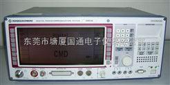 天天回收R&S CMD60无线电综合测试仪