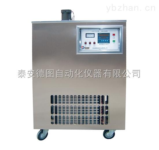 DTS-T-供应高、低温恒温槽