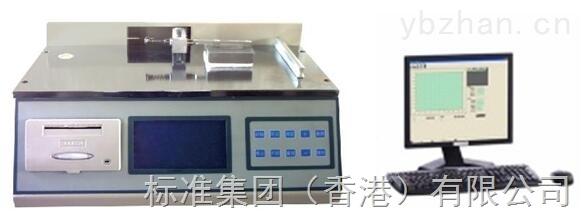 织物表面摩擦系数测定仪-纺织品摩擦系数仪