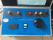 便携式电流发生器生产厂家