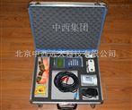 便携式流量计/手持式超声波流量计(中西器材)