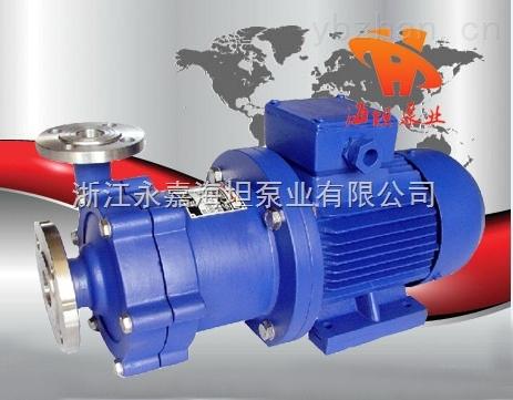 50CQ-40型-磁力泵新價格 磁力驅動泵CQ型