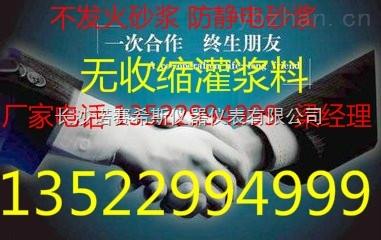 北京m1500无机水性水泥密封防水剂厂家//13522994999