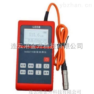 Leeb210-Leeb210涂层测厚仪用于车间质量控制
