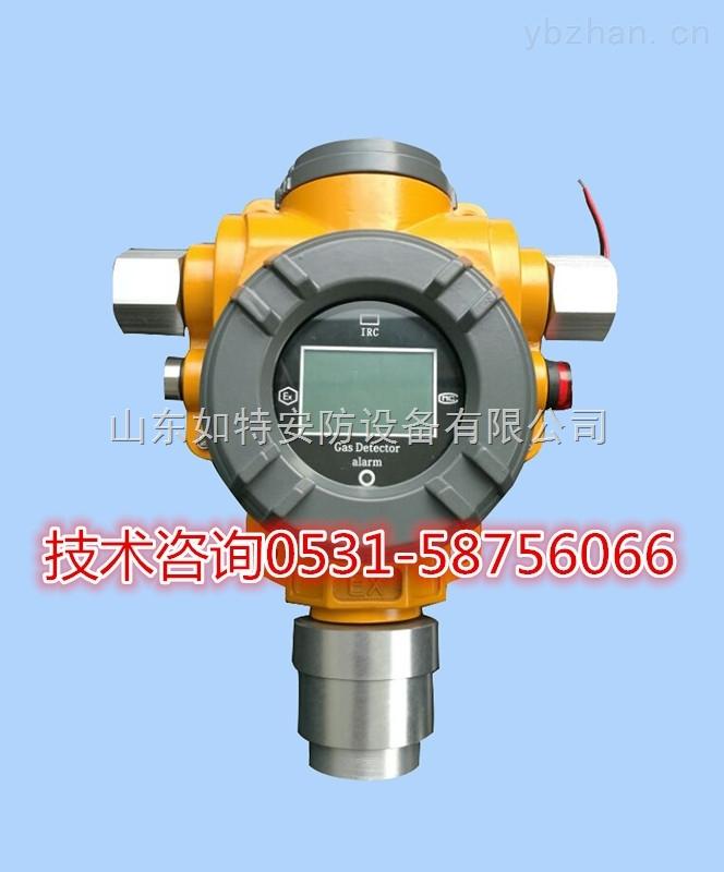 二氧化硫浓度报警器装置 实时检测二氧化硫泄漏报警器