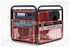 本田190A自发电电焊一体机型号
