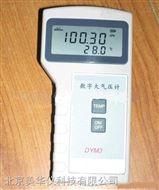 數顯氣壓計