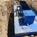 保定市生活污水一体化设备工作原理