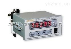 天津氮/氧分析仪(制氮机专用)