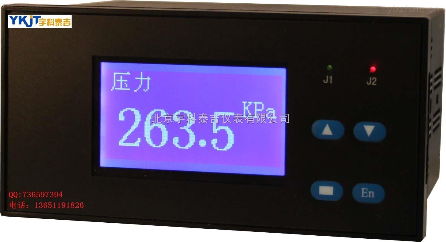 YK-16-0.2秒快速电流峰值无纸记录仪