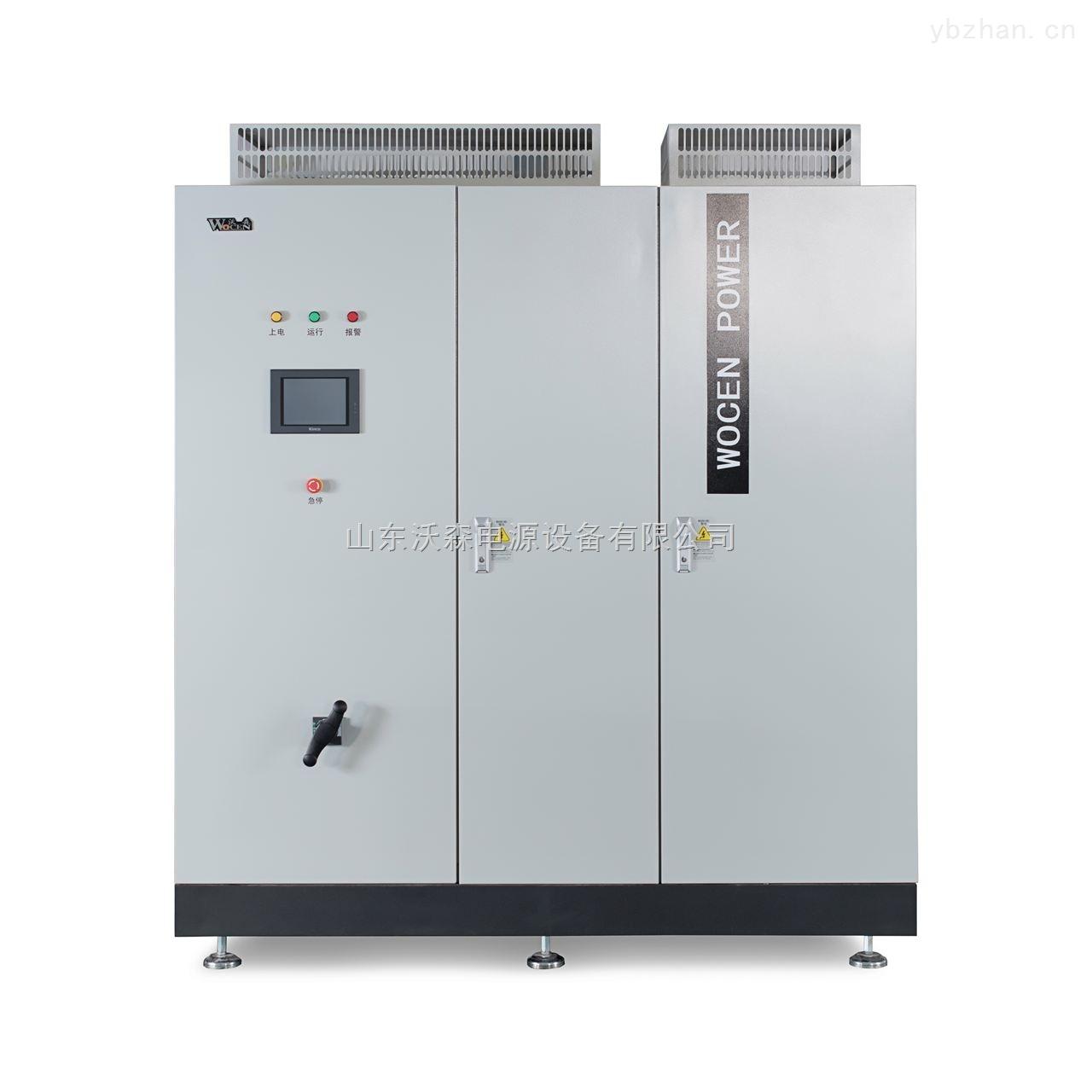 AP系列-沃森電源 一家專門做大功率變頻電源的企業
