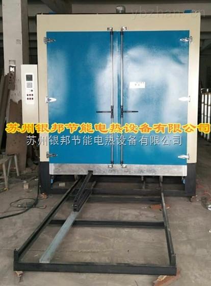 电动台车式烘箱 承重型轨道式烘箱 电驱动轨道式烘箱