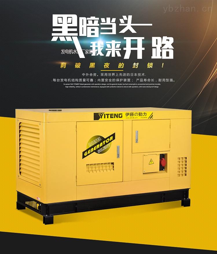100KW超静音柴油发电机组