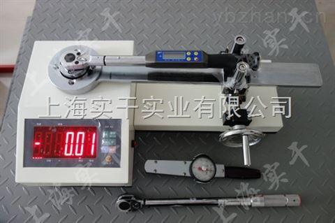 5N.m力矩扳手测试仪规格型号