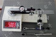 手摇式力矩板子测量仪