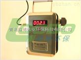 路博優惠價 LB-GCG1000在線式粉塵濃度監測儀