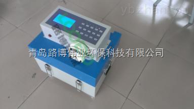LB-8000-路博優質推薦LB-8000G智能便攜式水質采樣器