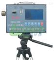 青島路博CCGZ-1000 直讀式防爆  粉塵濃度測量儀