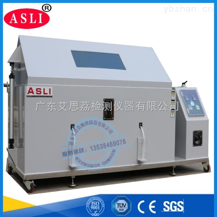 二氧化硫盐雾试验箱生产一览