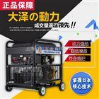 日本5KW永磁柴油发电机价格