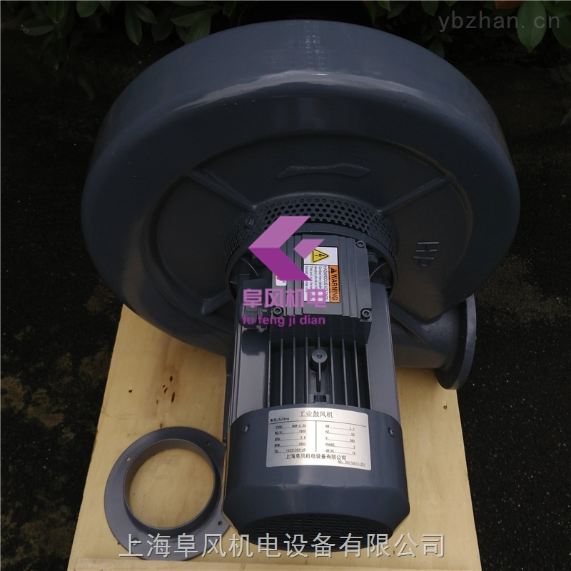 阜风CX-150H透浦式隔热风机