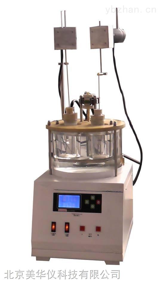 硬脂酸凝固点测定仪