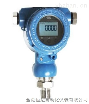 BP2088系列压力变送器