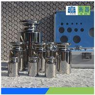 宁波 金华 台州砝码销售点,卖1kg.2kg.5kg不锈钢砝码
