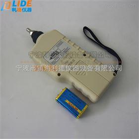 XH6301XH6301便携式测振仪厂家