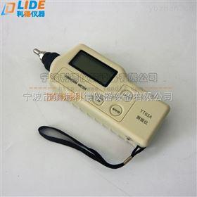 TT63ATT63A便携式测振仪厂家