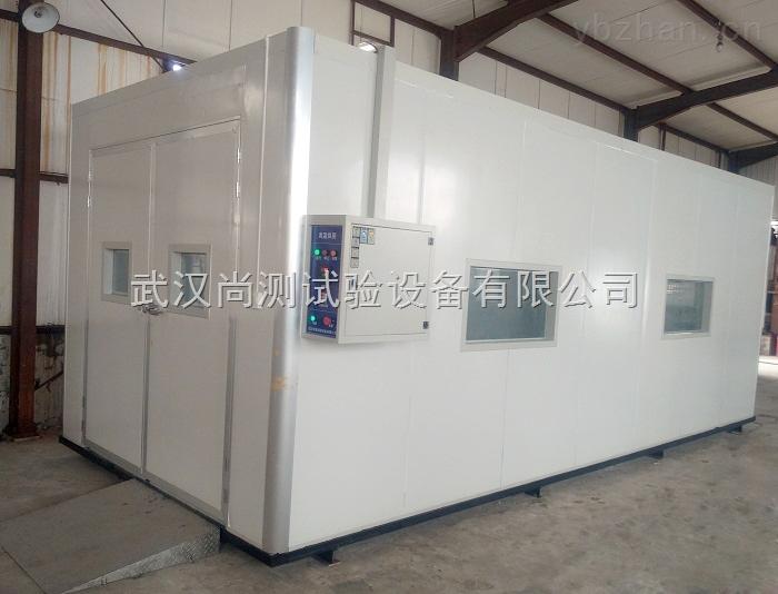 耐热耐寒试验室