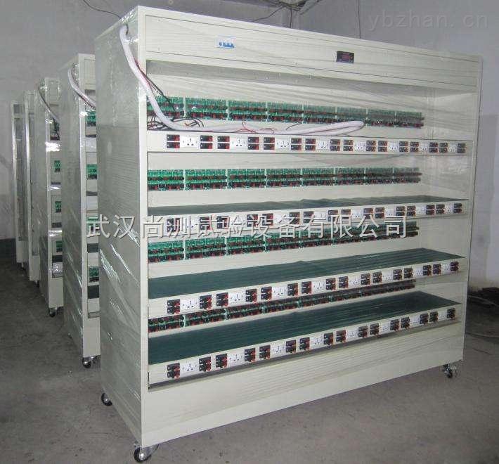 电子产品老化柜