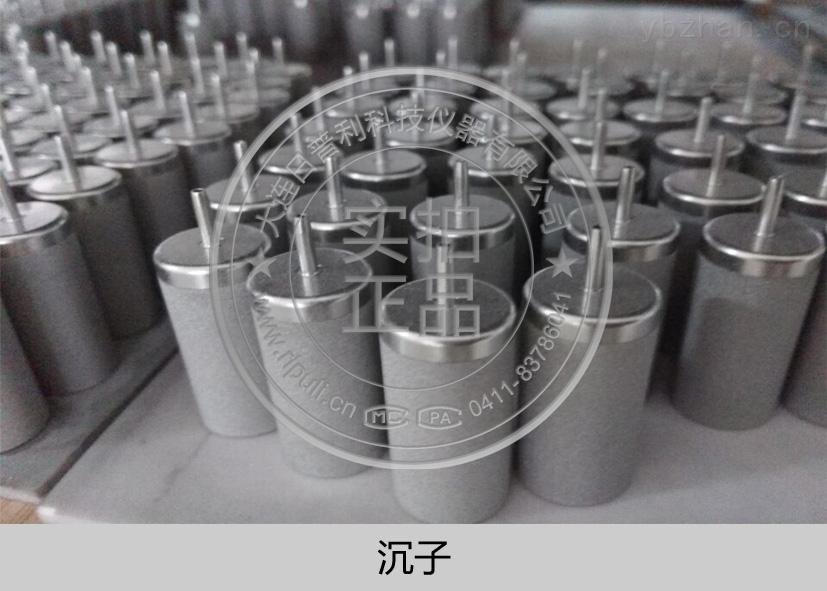 RPL-液相色譜儀流動相過濾頭(沉 子)現貨價格廠家直銷包郵