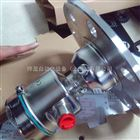 超聲波液位計7ML1201-1EE00