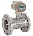 潤滑油流量計專用液體智能渦輪流量計