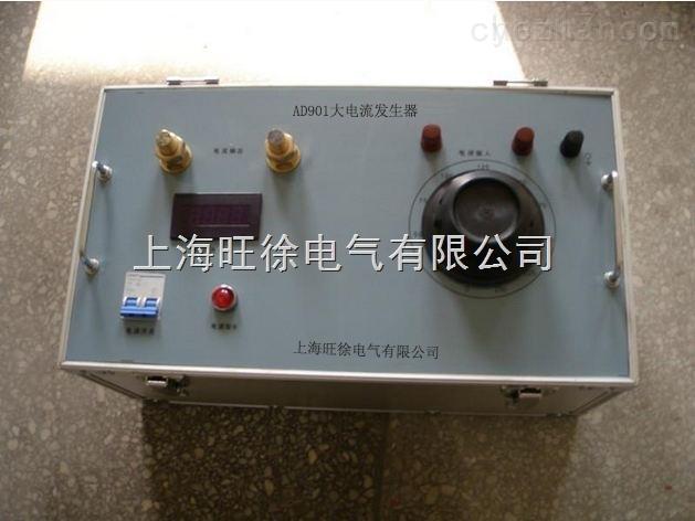 AD901交流電流發生器 互感器品牌